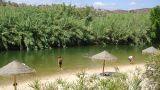 Praia fluvial do Pego Fundo