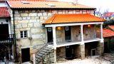 Casa da Lomba Place: Sabugal Photo: Casa da Lomba