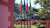 Hotel Quinta da Serra  地方: Madeira