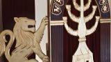 Figura de leão Local: Sinagoga