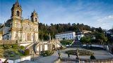 Universidad de Coimbra&#10Lugar Coimbra&#10Foto: ALEM MAR TURISMO