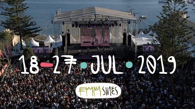 Festival Músicas do Mundo