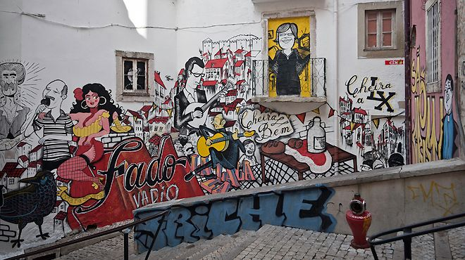 Fado vadio Lieu: Lisboa Photo: CML | DPC | José Vicente