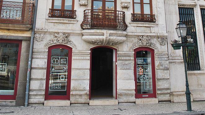 Museu da Cidade de Aveiro&#10Local: Aveiro&#10Foto: Câmara Municipal de Aveiro