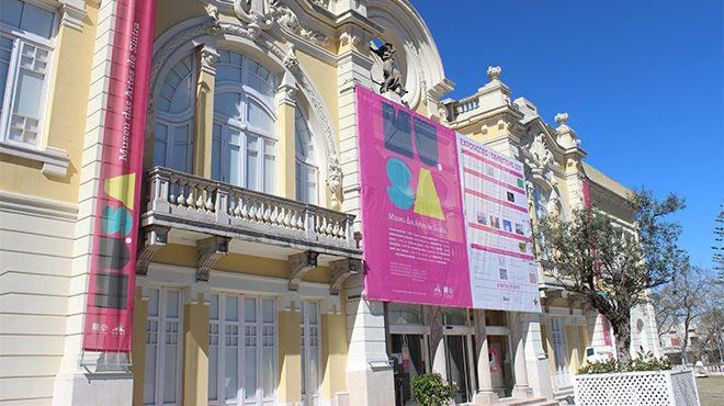 MUSA - Museu das Artes de Sintra&#10地方: Sintra&#10照片: MUSA