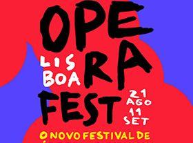 里斯本歌剧节 (Operafest)