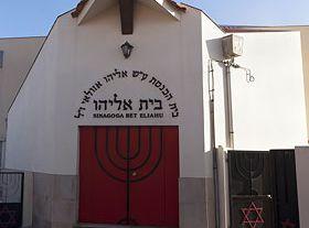 Patrimonio Judío