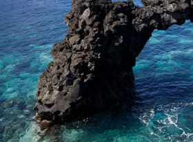 The Azores: Nine Islands – A Geopark
