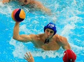 European U19 Water Polo