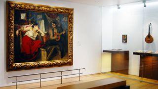 Museu do Fado Luogo: Museu do Fado