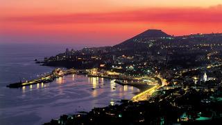 Baía Place: Funchal Photo: Turismo da Madeira