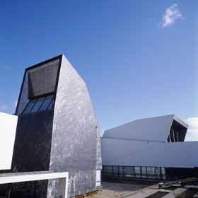 Museu Marítimo de ÍlhavoPhoto: ARPT Centro de Portugal | Museu Marítimo de Ílhavo