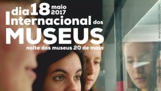 Международный день музеев в 2017 г.