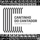 Cantinho do Cantador&#10Lugar Monção&#10Foto: Cantinho do Cantador