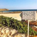 Escola de Surf de Peniche Place: Peniche Photo: Escola de Surf de Peniche