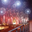 Festival do Atlantico&#10地方: Funchal