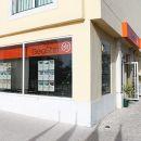GeoStar / Estoril&#10地方: Estoril&#10照片: GeoStar / Estoril