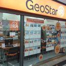 GeoStar / Felgueiras Место: Felgueiras Фотография: GeoStar / Felgueiras