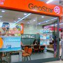 GeoStar / Paredes Место: Paredes Фотография: GeoStar / Paredes
