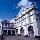 Museu de Angra do Heroísmo Foto: Turismo dos Açores