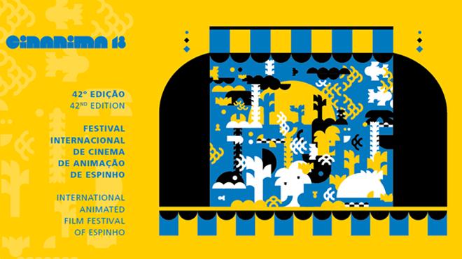 Cinanima - International Animated Film Festival