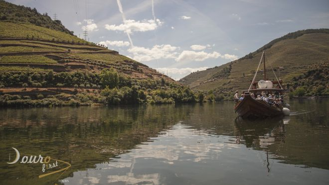 Douro First&#10Local: Vila Real&#10Foto: Douro First