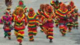 Caretos de Podence&#10場所: Bragança&#10写真: Associação Grupo de Caretos de Podence