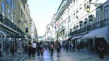 Rua Augusta&#10Plaats: Baixa&#10Foto: José Manuel