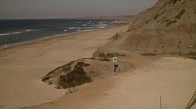 Praia do Peralta&#10Local: Lourinhã&#10Foto: CM Lourinhã