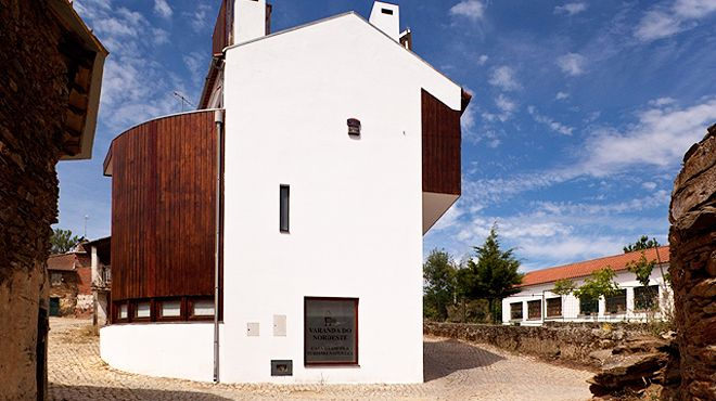 Casa da Escola&#10場所: Bragança&#10写真: Casa da Escola