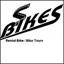 S Bikes