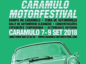 カラムロ・モーターフェスティバル
