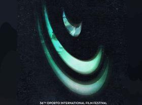 Fantasporto - Festival Internacional de Cinema do Porto