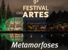 アート・フェスティバル