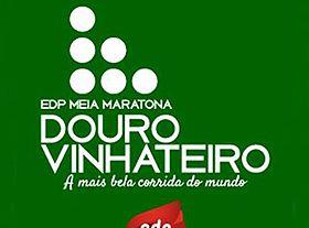 アルト・ドウロ・ワイン地区ハーフマラソン