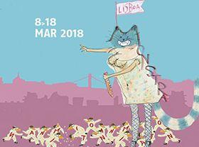 MONSTRA - Festival de Animação de Lisboa