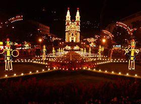 瓜代丽安娜节(Festas Gualterianas)
