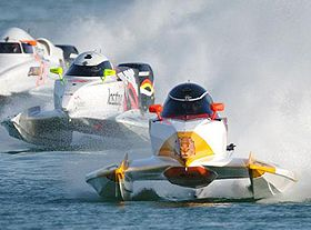 Powerboat P1 World Championship