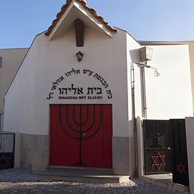 Sinagoga de BelmonteLocal: Exterior da Snagoga