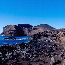 Vulcão dos Capelinhos - FaialPhoto: Turismo dos Açores