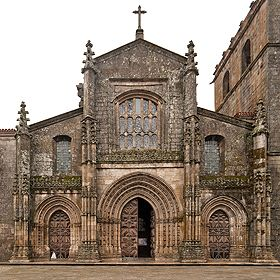 Sé Catedral de LamegoLocal: LamegoFoto: Direção Regional Cultura Norte