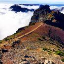 Aroundfreedom Unipessoal LDA&#10Ort: Caniço / Madeira&#10Foto: Aroundfreedom Unipessoal LDA
