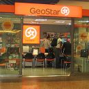 GeoStar / Colombo II&#10場所: Lisboa&#10写真: GeoStar / Colombo II