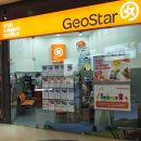GeoStar / Norte Shopping I&#10Photo: GeoStar / Norte Shopping I