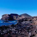 Vulcão dos Capelinhos - Faial&#10Foto: Turismo dos Açores