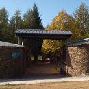 Parque de Campismo Rural Vale do Beijames&#10Luogo: Manteigas